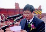 扬子江船业集团王建生致欢迎词